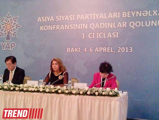 Dünyanın qadın siyasətçiləri Bakıya toplanıb (FOTO)