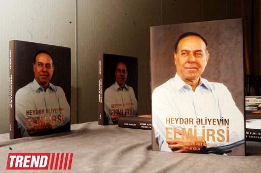"""Bakıda """"Heydər Əliyevin elmi irsi"""" adlı kitabın təqdimat mərasimi keçirilib (FOTO)"""