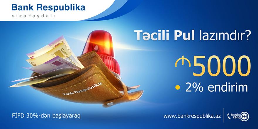 Bank Respublika начинает скидочную акцию по наличным кредитам