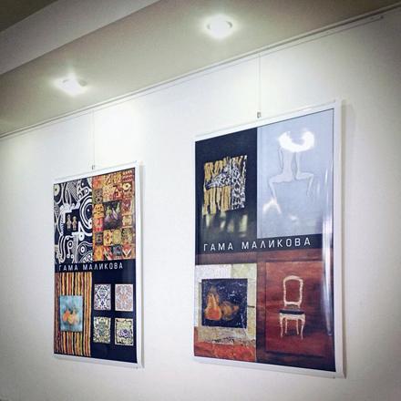 В Москве открылась выставка правнучки Мирзы Джалила Мамедгулузаде (фото)