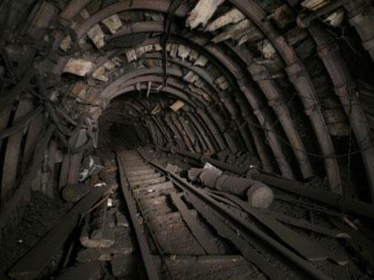 Трое шахтеров отравились газом вБаткенской области