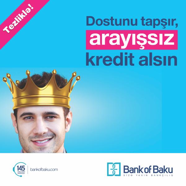 «Bank of Baku» запускает новую кредитную программу
