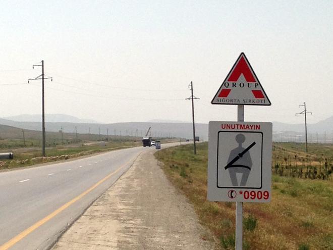 """Азербайджанская СК """"A-Group"""" призывает водителей не пренебрегать безопасностью"""