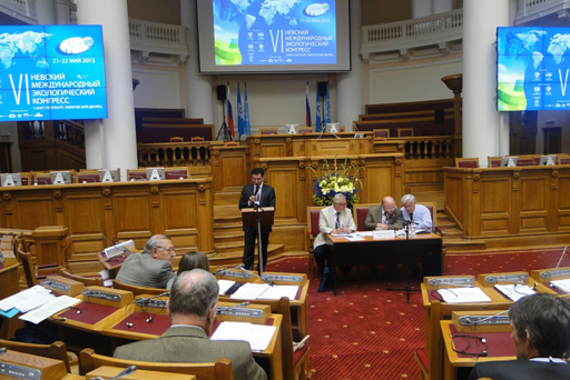 Кампания IDEA представлена на VI Невском международном экологическом конгрессе (ФОТО)