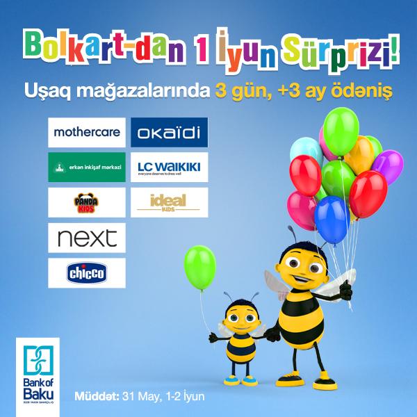 """Азербайджанский """"Bank of Baku"""" продлевает срок оплаты за детские товары для владельцев Bolkart"""