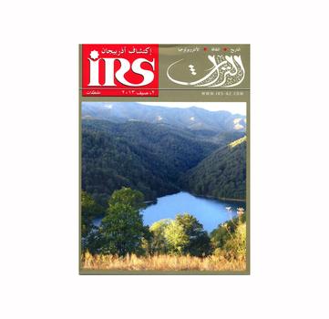В журнале «IRS», издающемся в Египте на арабском языке, опубликована статья первой леди Азербайджана о мугаме