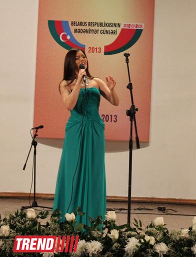 В Азербайджане состоялось торжественное открытие Дней культуры Беларуси (фото)