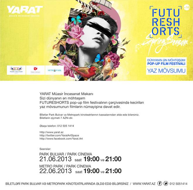 YARAT! объявляет об открытии юбилейного сезона крупнейшего в мире фестиваля  короткометражных фильмов FUTURE SHORTS