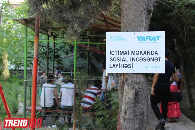 Пространство Современного Искусства YARAT! представило проект YARd ArT (фото)