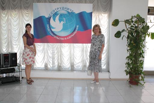 В Баку приехали сотрудники Президентской библиотеки из Санкт-Петербурга (фото)