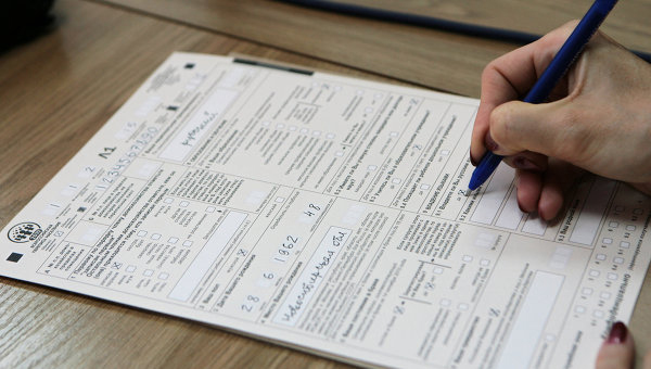 Туркменистан готовится к всеобщей переписи населения
