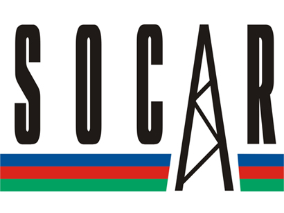 SOCAR: Some of the information used in report of ''Global Witness