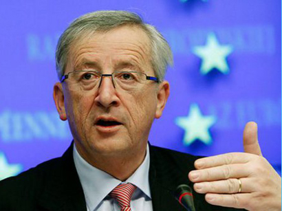 Глава Еврокомиссии совершит визит в Грузию