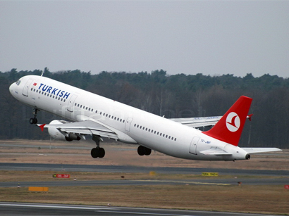 Фото самолетов турецких авиалиний