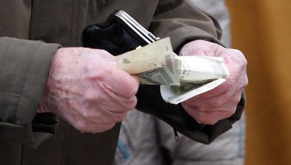 Система страховых пенсий в рф