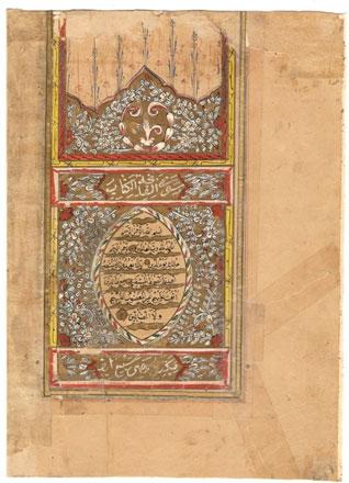 Коллекция подлинных рукописей Международного центра Низами Гянджеви пополнилась новыми экземплярами (ФОТО)