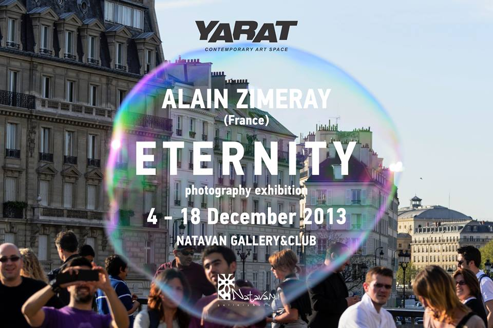 Famous French photographer Alain Zimeray's solo exhibition will be held in Baku (PHOTO)