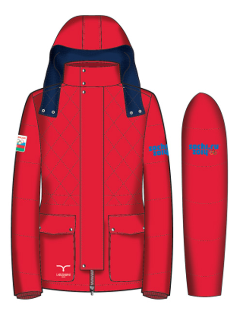 Outfits for Azerbaijani sportsmen participating at Sochi-2014 ХХII Winter Olympics presented (PHOTO)