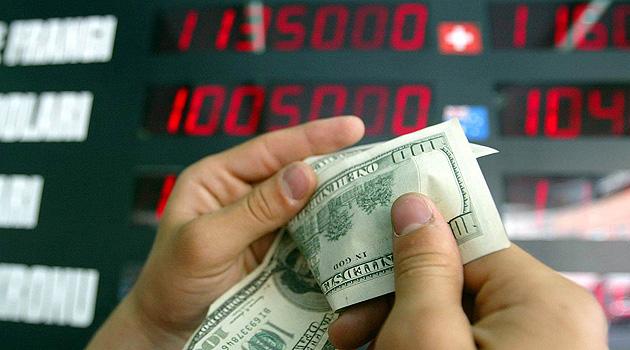 Пункты обмена валюты продолжат работать в туробъектах Азербайджана