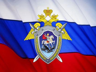 İstintaq Komitəsi: Rusiyada FTX-nin binasındakı partlayış teraktdır, terrorçu yeniyetmə olub