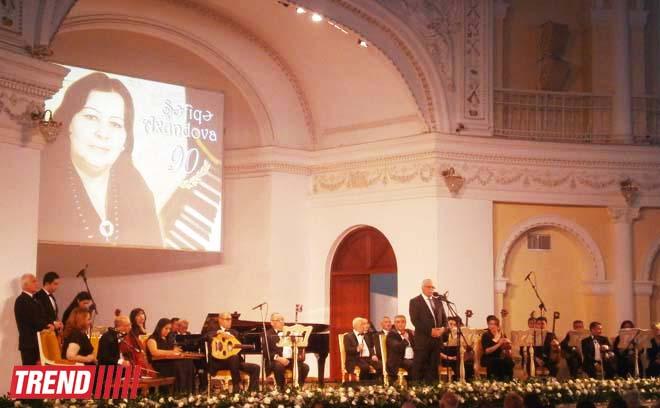 В Баку прошел вечер, посвященный 90-летию со дня рождения Шафиги Ахундовой (ФОТО)