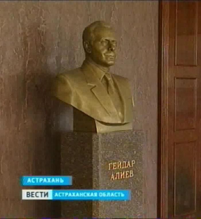 На канале «Россия 1- Астрахань» показан сюжет, посвященный подготовке к празднованию в Астрахани 10-летнего юбилея Фонда Гейдара Алиева