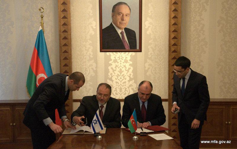 Azərbaycan və İsrail arasında müntəzəm diplomatik məsləhətləşmələr haqqında protokol imzalanıb (FOTO)