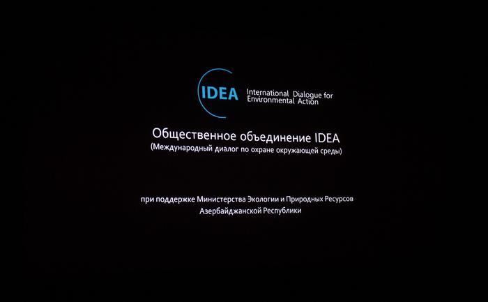 """Leyla Aliyeva attends presentation ceremony of """"Shirvan National Park"""" film"""