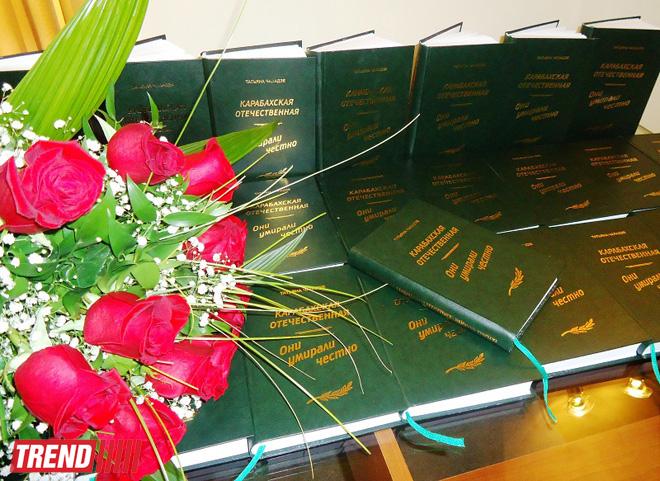 Tanınmış jurnalistin Qarabağ müharibəsinə həsr olunmuş kitabının təqdimatı olub (FOTO)