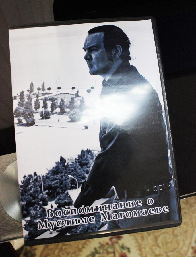 """В Баку состоится презентация фильма """"Воспоминание о Муслиме Магомаеве"""""""