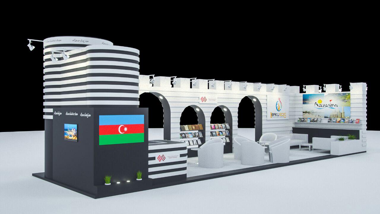 Азербайджан будет представлен на Франкфуртской международной книжной выставке