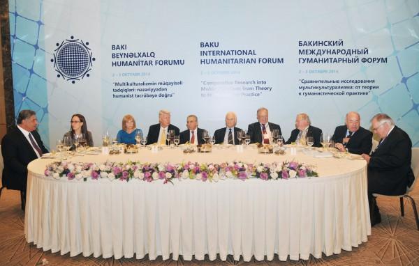 Устроен официальный прием в честь участников Четвертого Бакинского международного гуманитарного форума (ФОТО)