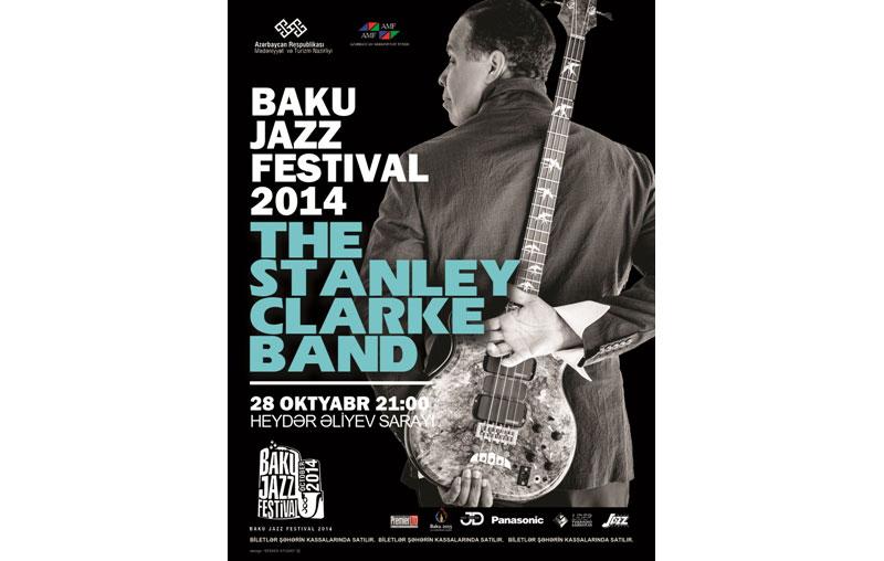В Баку пройдет международный джаз-фестиваль (ФОТО)