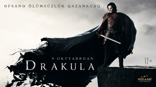 """В Киноцентре """"Низами"""" стартовал показ фильмов """"Дракула"""" и """"Александр и ужасный, кошмарный, нехороший, очень плохой день"""""""