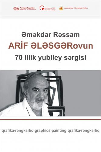 В Баку пройдет персональная выставка заслуженного художника Арифа Алескерова