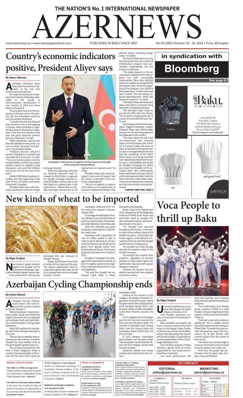 Вышла в свет очередная печатная версия газеты AzerNews