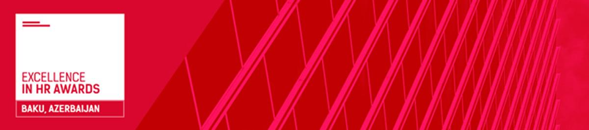 """Объявлено о проведении второго конкурса """"Excellence in HR Awards"""" (ФОТО)"""
