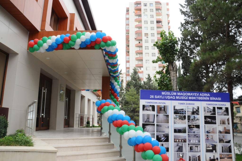В Баку состоялось открытие после реконструкции музыкальной школы им. М.Магомаева (ФОТО)