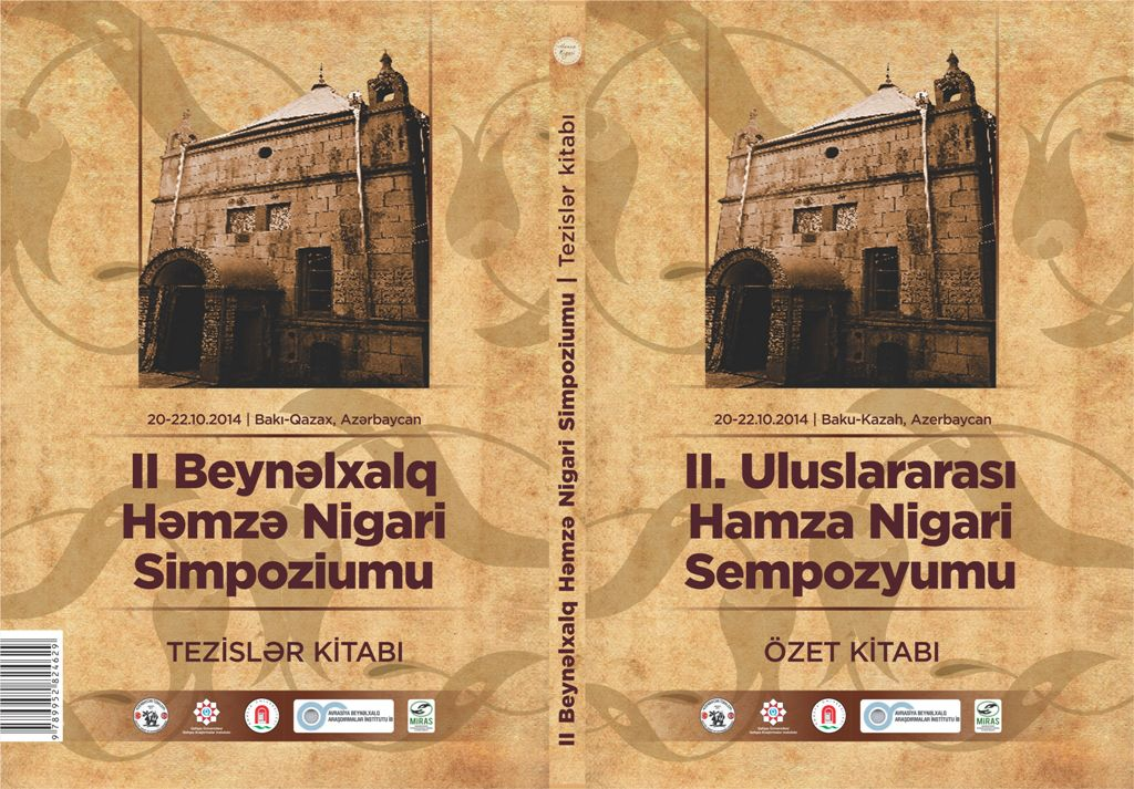 В Азербайджане пройдет симпозиум Хамзы Нигари - суфийская философия в истории литературы (ФОТО)