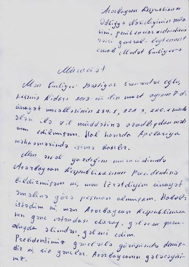 Бывший член NIDA просит разрешения посетить могилу Гейдара Алиева
