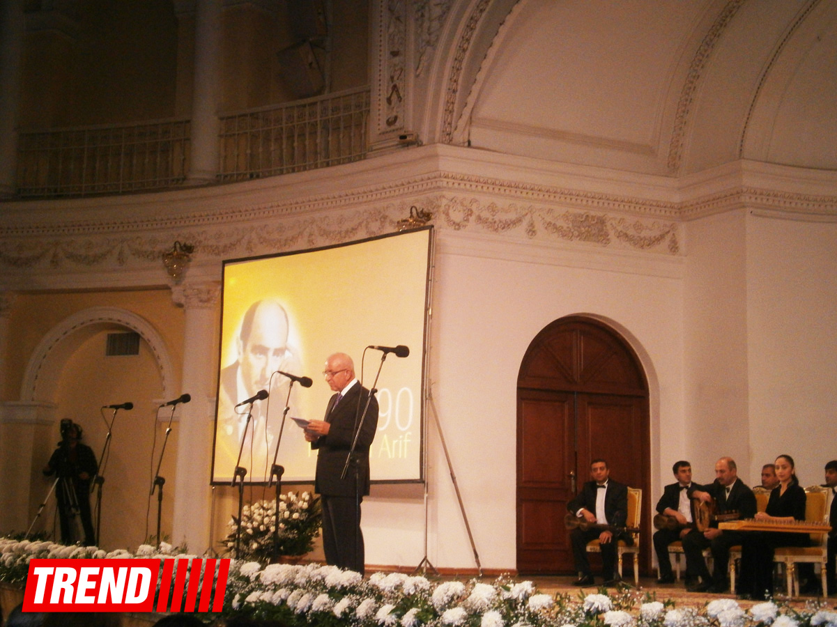 В Баку прошел вечер, посвященный 90-летию со дня рождения народного поэта Гусейна Арифа (ФОТО)
