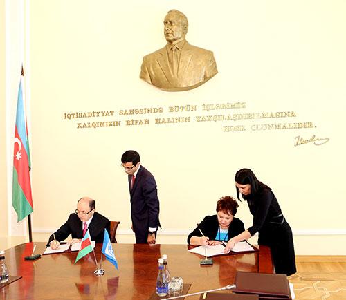 Азербайджан и ВБ подписали кредитное соглашение  (ФОТО)