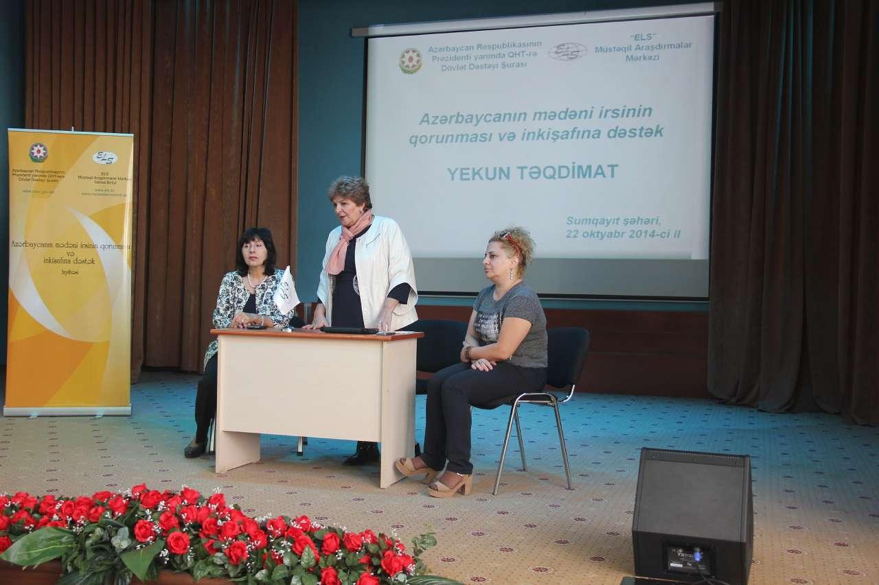 Центр ELS провел в Сумгайыте презентацию нового проекта