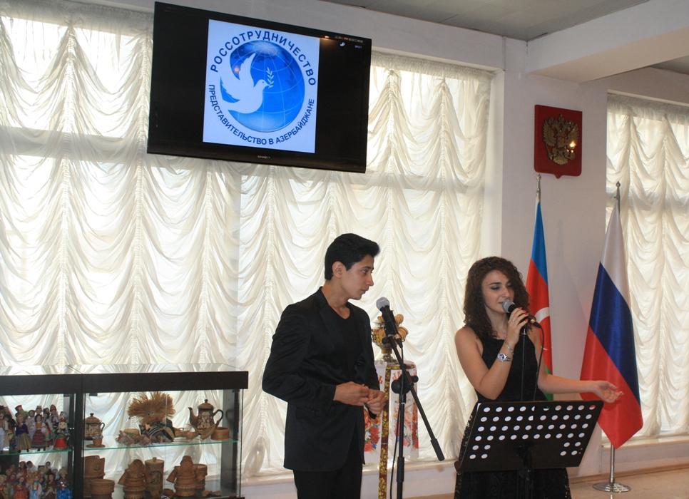 В Баку прошел литературно-музыкальный вечер, посвященный памяти Муслима Магомаева (ФОТО)