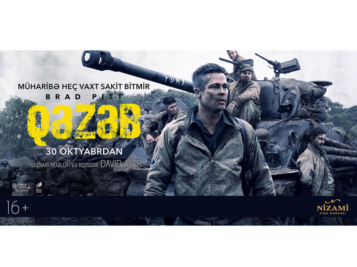 """В Киноцентре """"Низами"""" начался показ трех  новых фильмов"""
