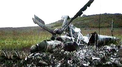 Ərəb koalisiyasının helikopteri Yəməndə qəzaya uğradı - 4 ölü