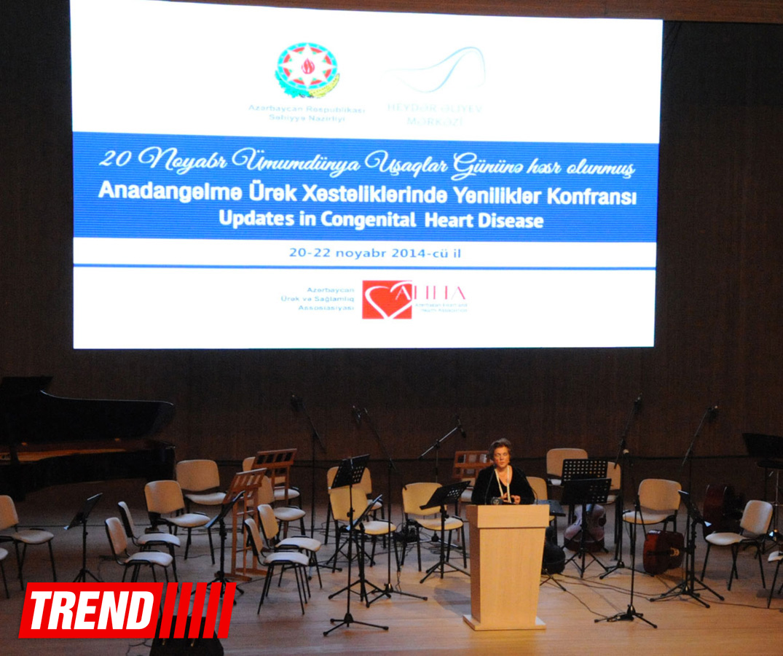 International conference opens at Heydar Aliyev Center (PHOTO)