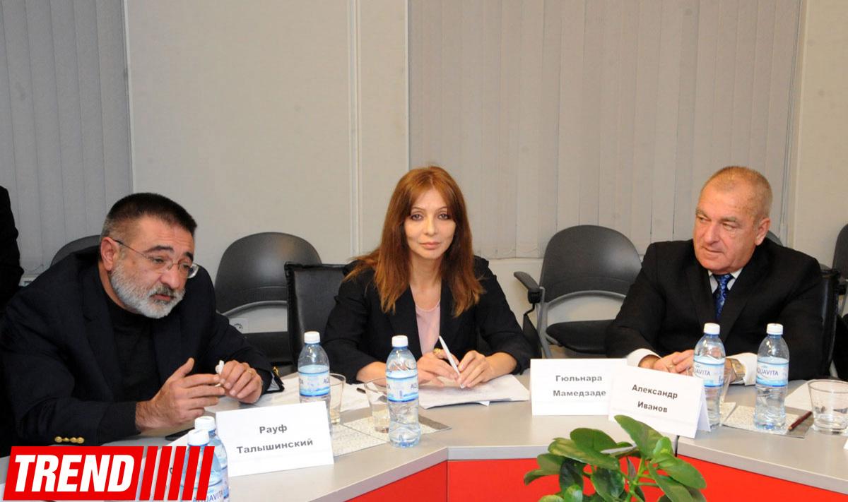 В АМИ Trend прошел «круглый стол» «Постсоветское пространство: цивилизационные аспекты современных кризисов и конфликтов» (ФОТО)