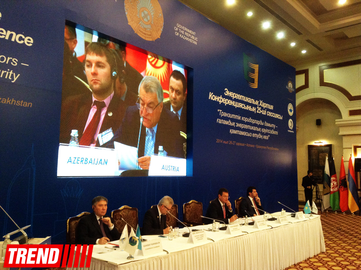 Southern Gas Corridor important for economy of South-East Europe (PHOTO)
