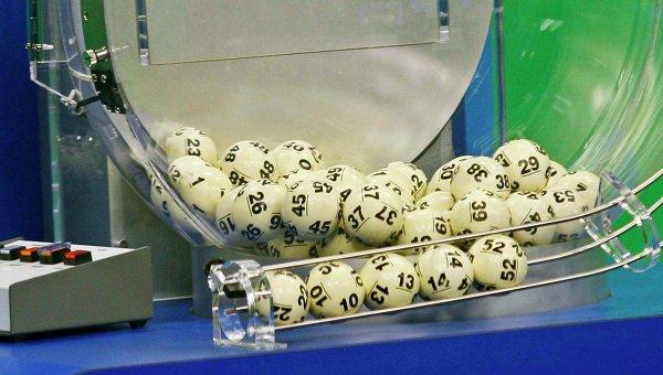 İspaniyada 15 yaşlı yeniyetmə lotereyeda 200 min avro udub